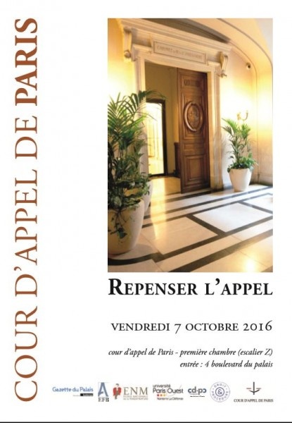 Repenser l'appel