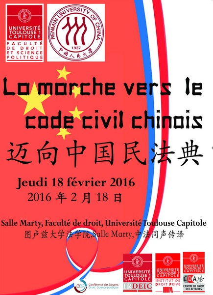 Colloque la marche vers le code civil chinois 18 fvrier 2016 colloque la marche vers le code civil chinois 18 fvrier 2016 altavistaventures Choice Image